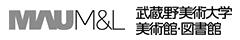 武蔵野美術大学 美術館・図書館