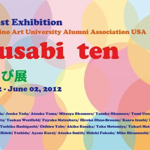 The 1st Exhibition Musabi ten (武蔵野美術大学校友会アメリカ支部展)