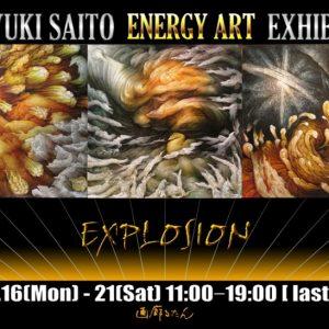 齋藤洋由起 ENERGY ART EXHIBITION -EXPLOSION-