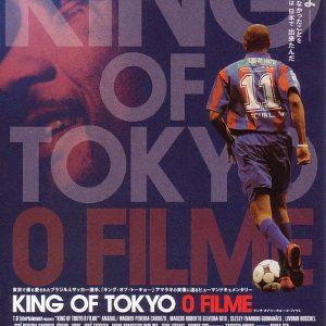 太田綾花(2004学映)