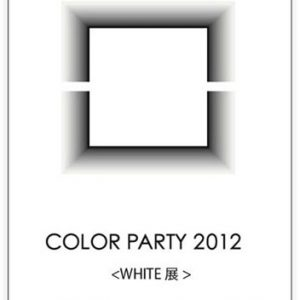 COLOR PARTY 2012 : WHITE