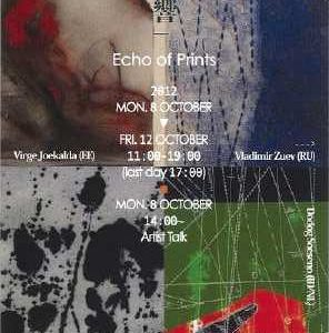 版響 Echo of Prints