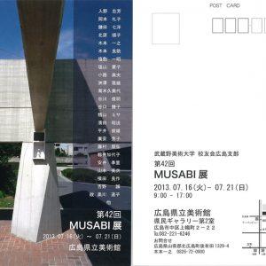第42回 MUSABI展