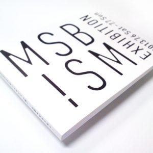 「ムサビズム展」~武蔵美校友を結ぶ~ アーティスト紹介図録販売のお知らせ