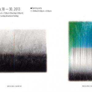 開廊60周年記念画廊企画 遠藤亨展 space&space-nature series