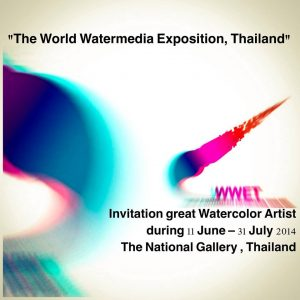 World Watermedia Exposition of Thailand