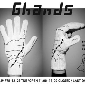 6hands BRAND NEW ISHIKAWA PRODUCTS