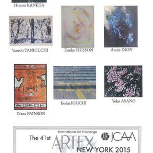 International Art Exchange The 41st ARTEX NEW YORK 2015