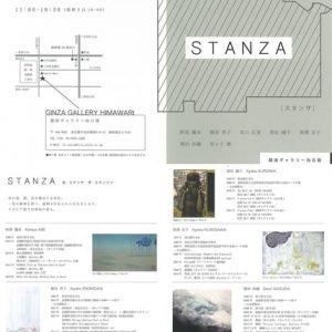 STANZA vol.1
