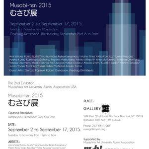 第2回むさび展 Musabi-ten 2015(アメリカ支部)