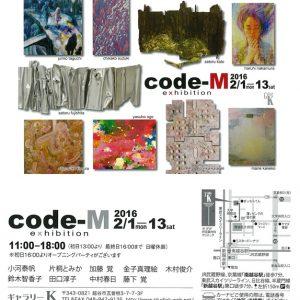 code-M exhibition