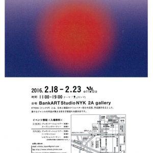 日韓クリエイター合同展示会「ETTEDA 9th」