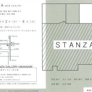 STANZA vol.2