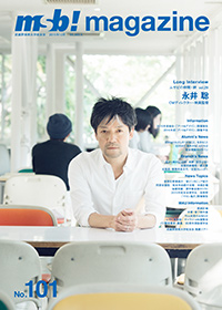 msb! magazine No.101