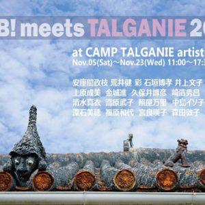 武蔵野美術大学校友会沖縄支部展vol.6 MSB! meets TALGANIE 2016 (ムサビ沖縄OB祭)