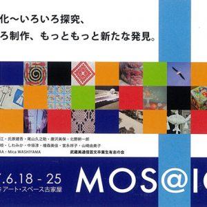 MOS@IC展