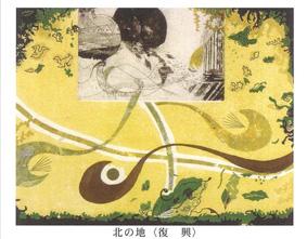 東日本大震災復興支援(第12回) in ムサビ 竹林嘉子版画展&ワークショップ -祈りを込めて-