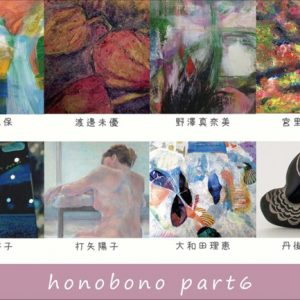 honobono part6