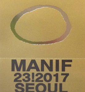 MANIF 23! 2017 SEOUL
