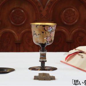 須藤 靖典 漆展 「思いを馳せて」おもいをはせて