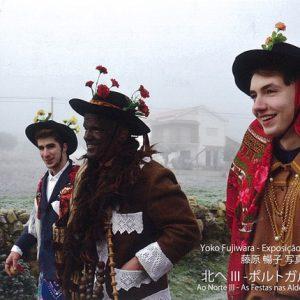 藤原暢子写真展「北へⅢ―ポルトガルの村祭り―」