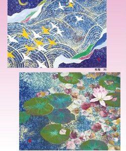 岸野フサヨ日本画展 -琳派・華麗なる日本画-