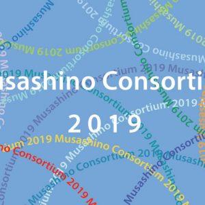 Musashino Consortium 2019