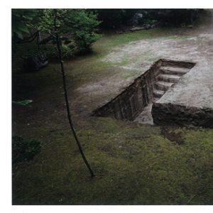 「わたしの穴 美術の穴」2019年企画  My Hole: Hole in Art series (2019) <br>「下降庭園」 高石晃