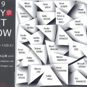 2019 TOKYO ART SHOW 日本トルコ友好作品展vol.4
