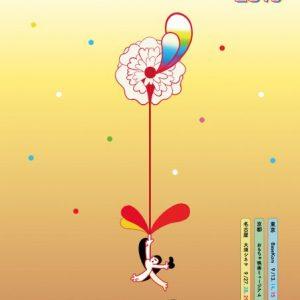 アニメーション・パレット2019