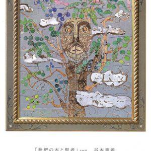 第43回武蔵野美術大学校友会香川支部展