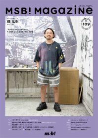 msb! magazine No.109