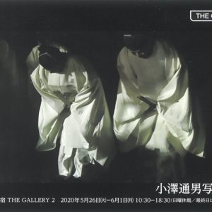 鹿島神社 神の領域