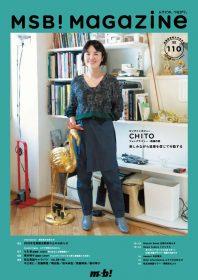 msb! magazine No.110