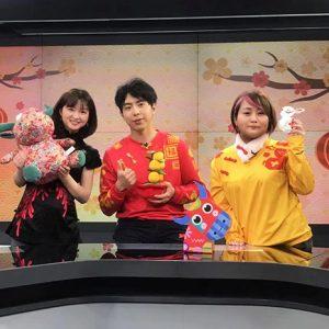 宇山つむぎさんが中国のメディア番組に出演