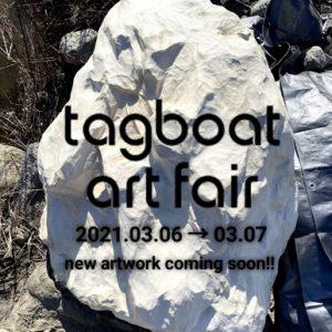 伊藤咲穂さん「tagboat art fair」に出展