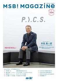 msb! magazine No.104