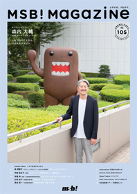 msb! magazine No.105