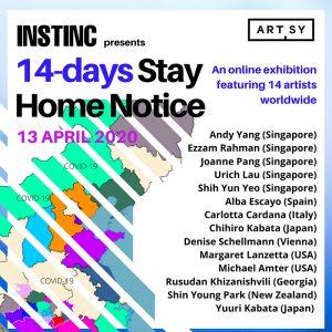 オンラインの展覧会「14-days STAY HOME NOTICE」