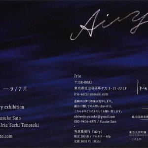 佐藤祐介写真展 「Airy」20th anniversary exhibition