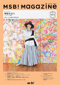 msb! magazine No.111