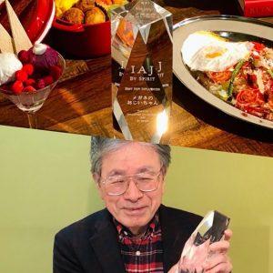 西滝一彦さんが「第5回 INFLUENCER AWARD JAPAN」BEST NEW INFLUENCERを受賞