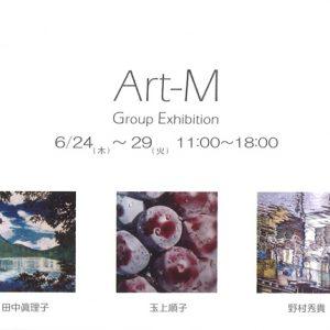 Art-M Group Exhibition