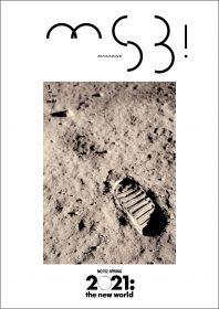 msb! magazine No.112